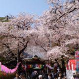 東京就職物語